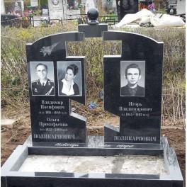 Комплекс памятников на несколько могил